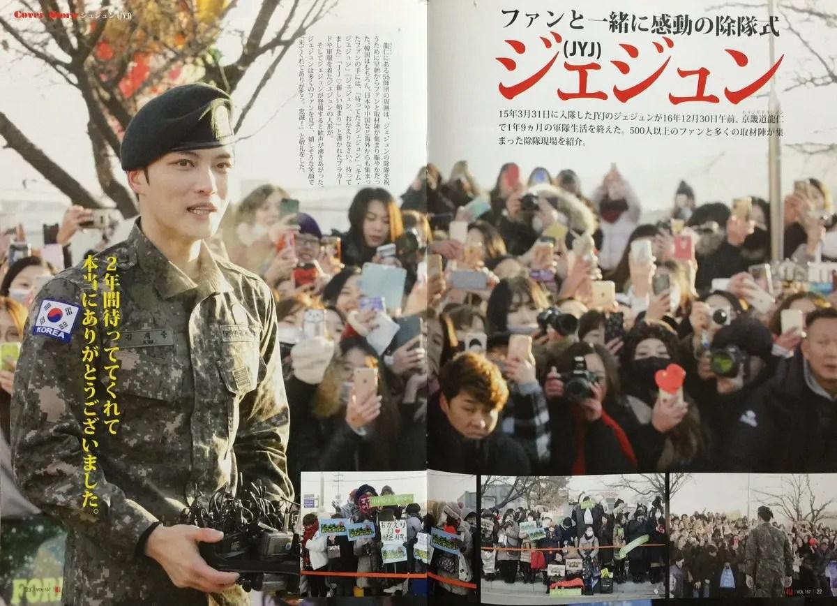 photo KEJ157_03.jpg