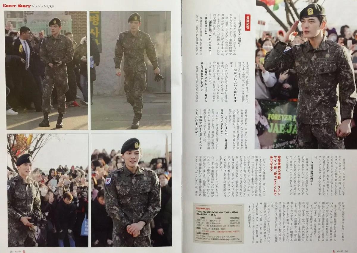 photo KEJ157_04.jpg
