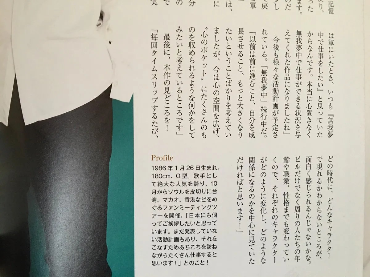 photo 1003himama_04.jpg