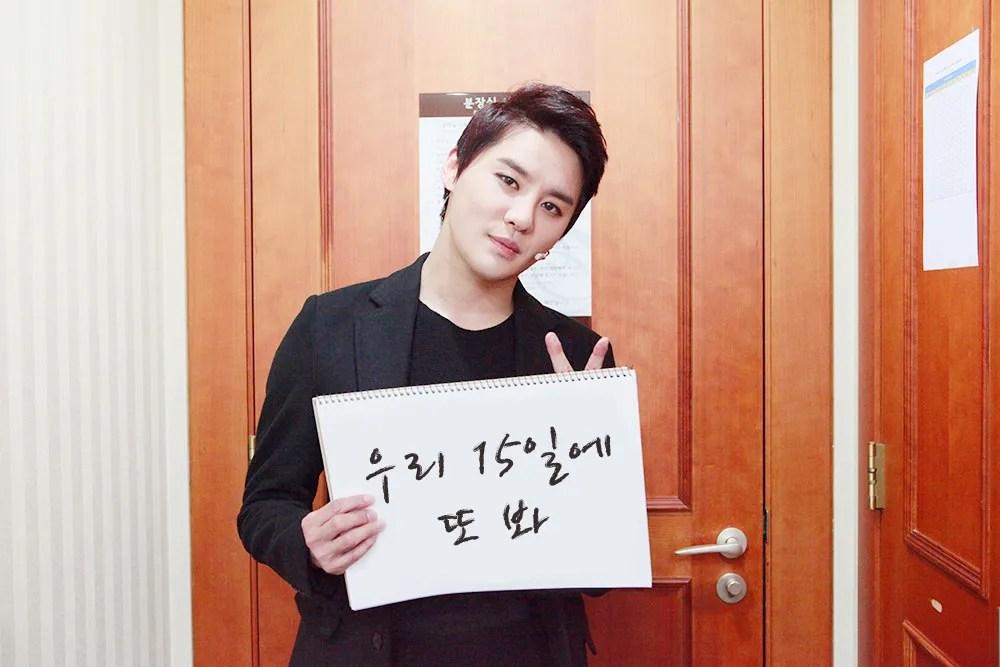 photo 140107decjunsu.jpg