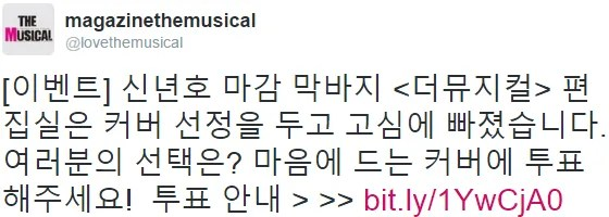 photo 151223lovethemusical.png