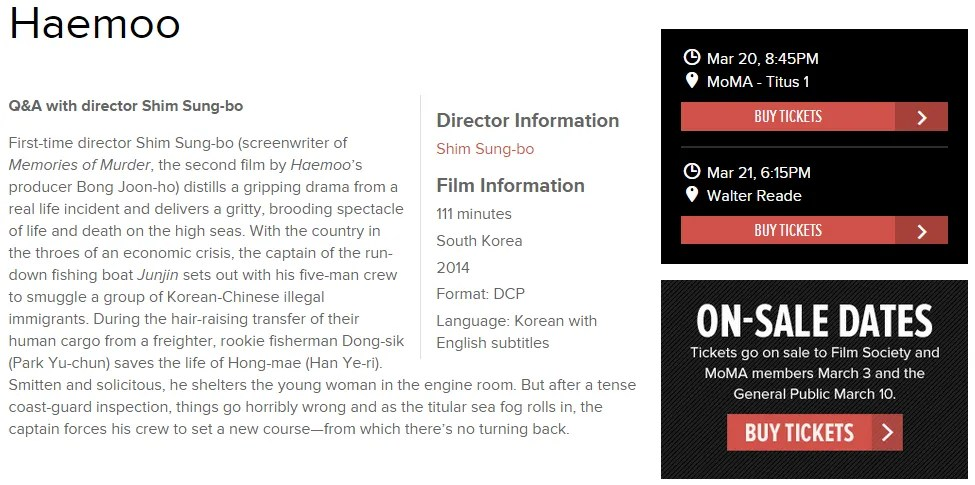 photo newdirectors-org_film_haemoo.png