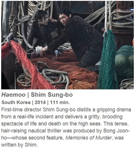 photo newdirectors_org-haemoo.png