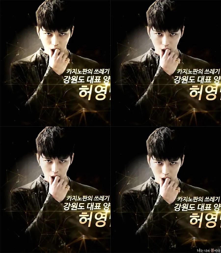 HQ CAPS + GIFS] 140421 Kim Jaejoong in MBC Drama 'Triangle
