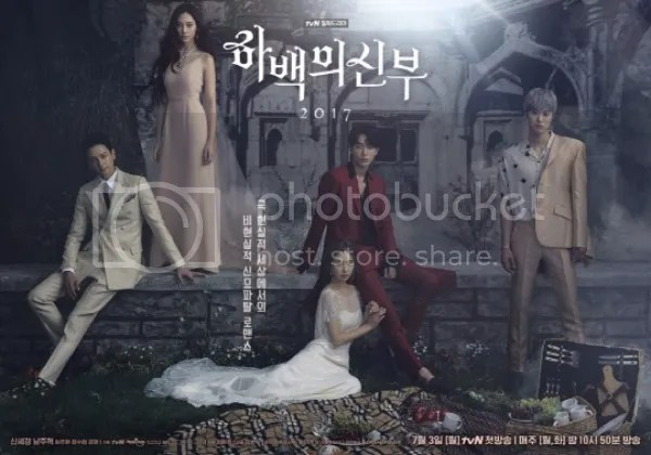 Bride of the water god 3