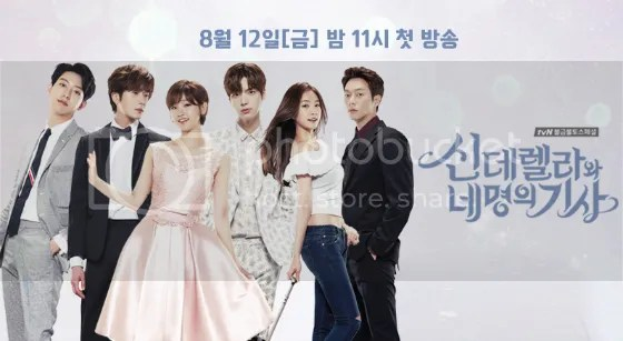 Cinderella and Four Knights 8