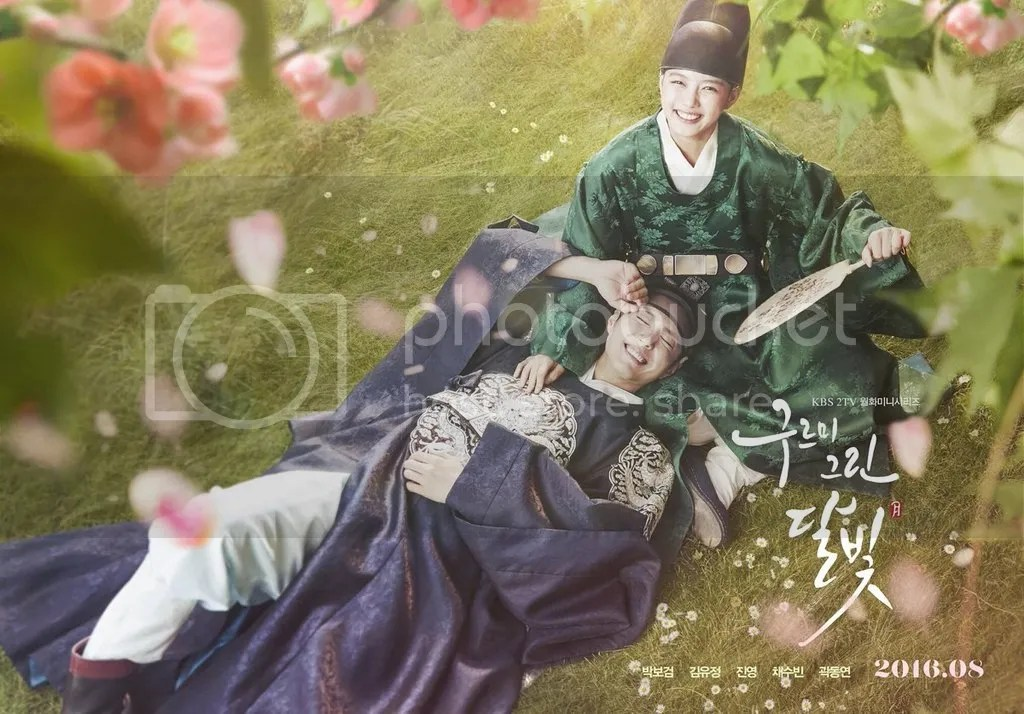 Moonlight Drawn By Clouds 2