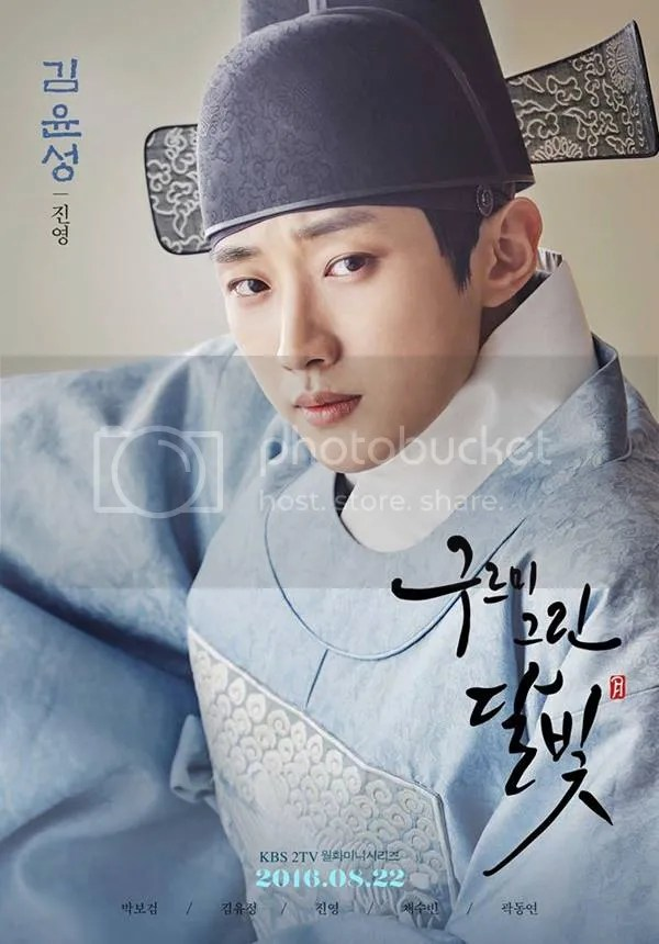 Moonlight Drawn By Clouds 8