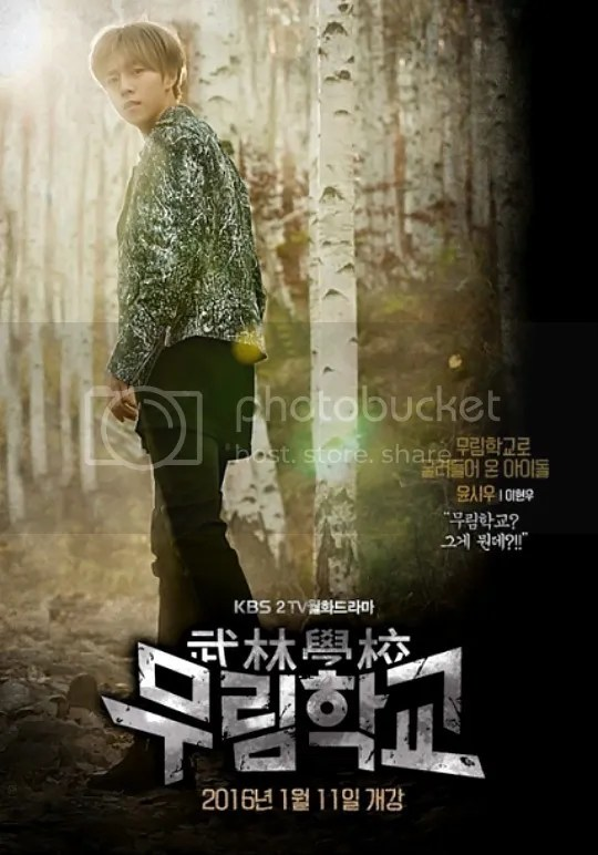 Murim 2. Lee Hyun Woo