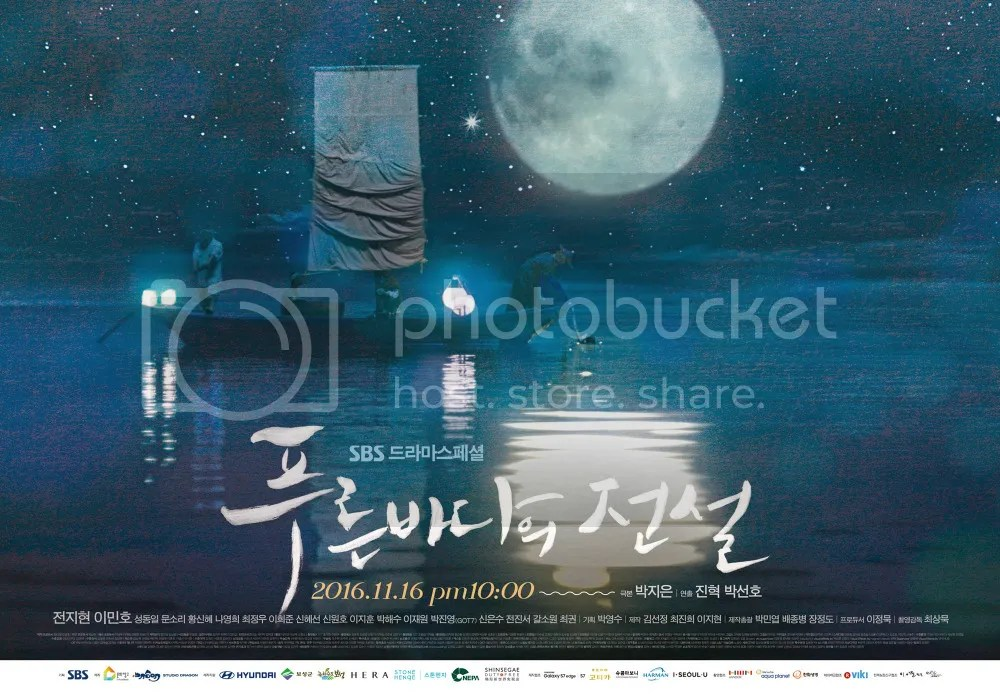 The legend of the blue sea 2
