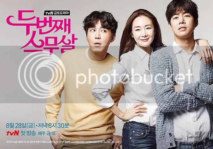 Choi Won Young, Choi Ji Woo y Lee Sang Yoon. Twenty Again 2. Bomba Soju
