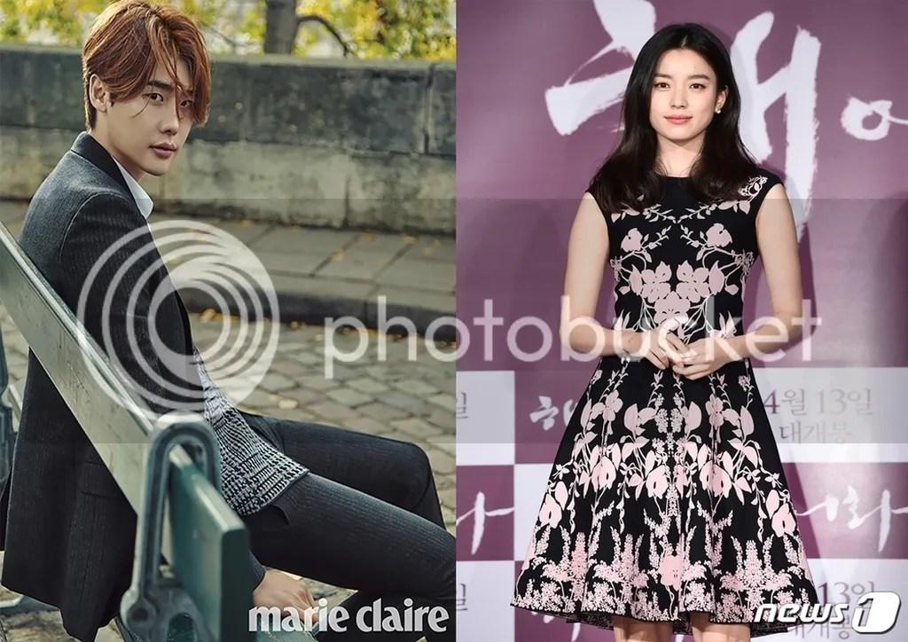 Lee Jong Suk y Han Hyo Joo 1