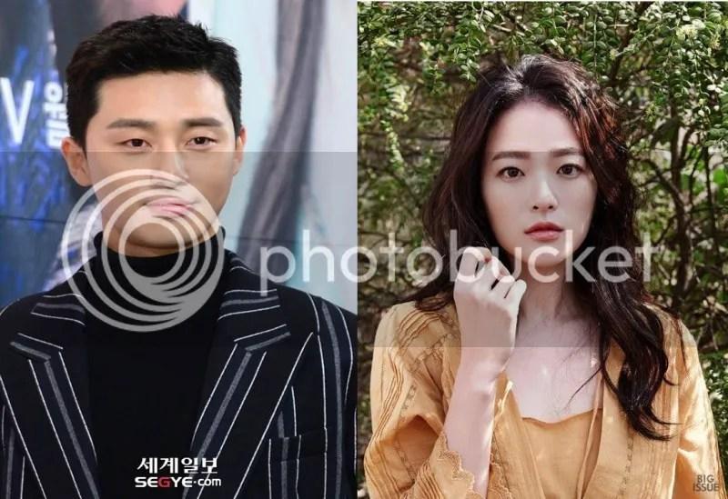 Park Seo Joon y Chun Woo Hee 1