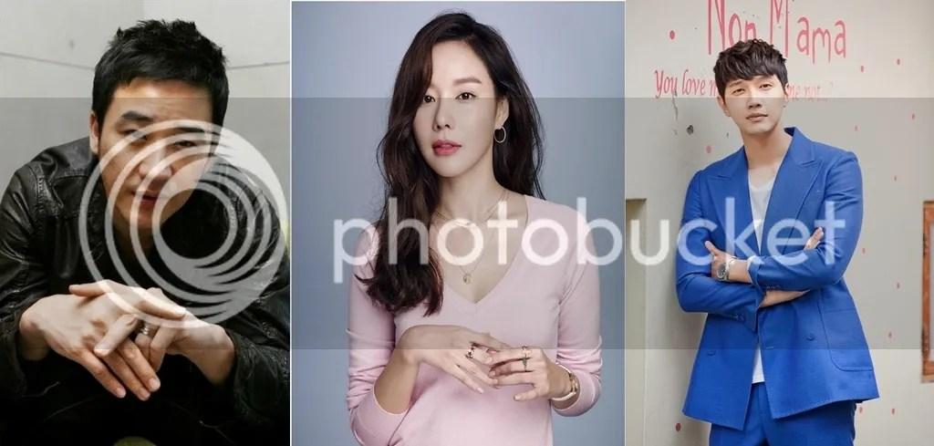 Uhm Tae Woong, Kim Ah Joong y Ji Hyun Woo 1