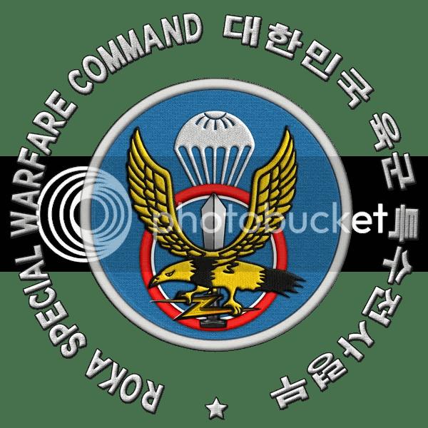 Unidad Especial de Guerra de los Infantes de Marina de Corea del Sur