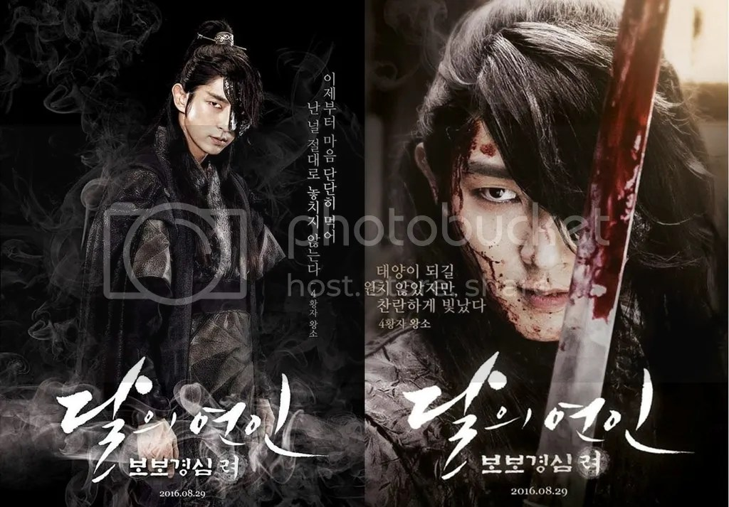 Moon Lovers:; Scarlet Heart: Ryeo 26
