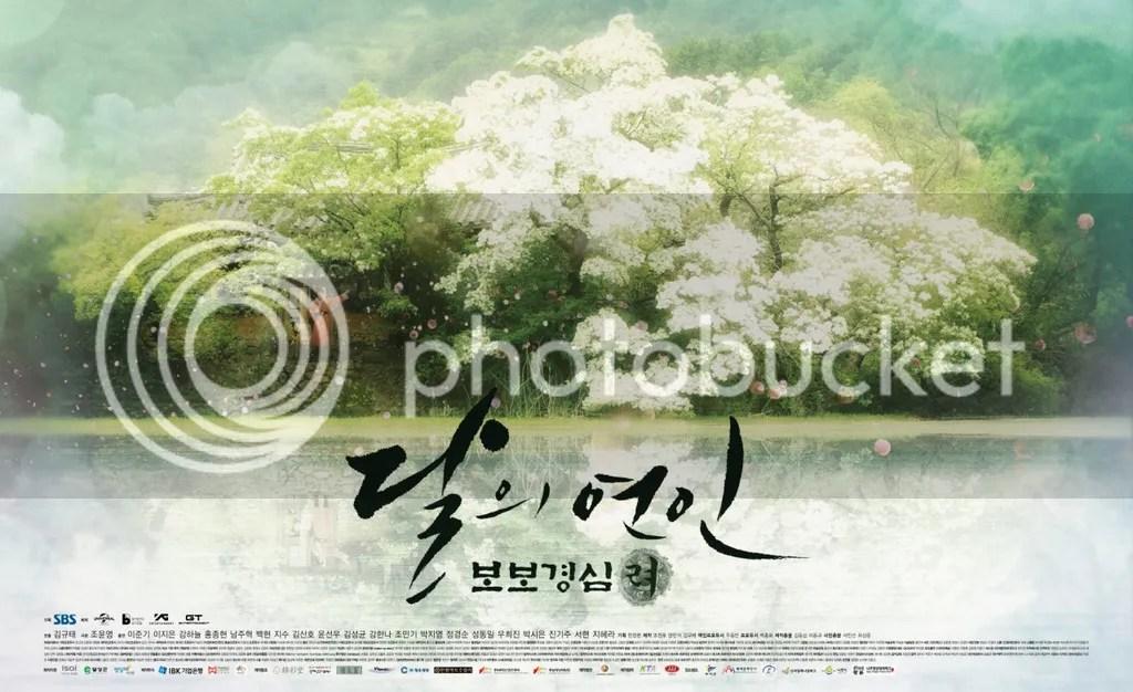 Scarlet Heart Goryeo 33