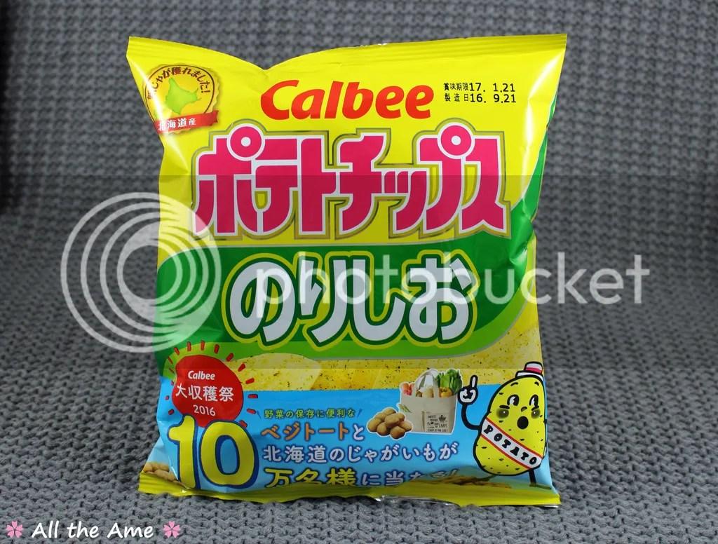 photo Calbee Seaweed and Salt Chips_zpsru4jou3o.jpg