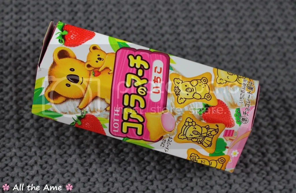 photo Lotte Koala March Strawverry Biscuits_zpsbfkcqrhg.jpg