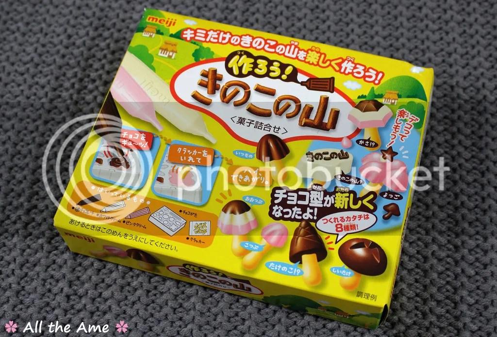 photo Meiji Mushroom Mountain DIY Kit_zpsm1m8hgsk.jpg