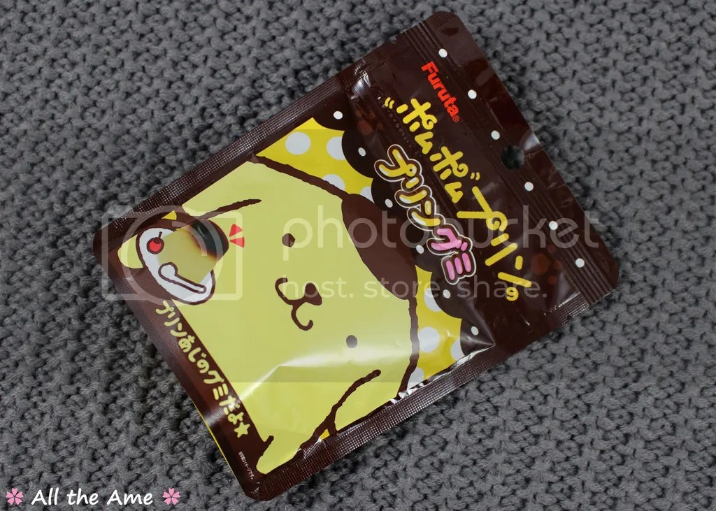 photo Pompompurin Pudding Gummies_zpsiwcestll.jpg