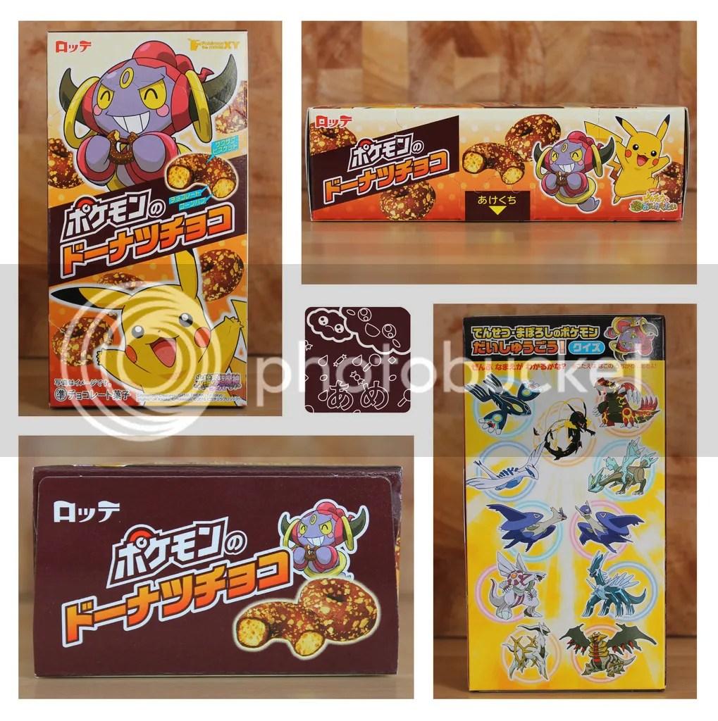 photo pokemon_zpsvxslgu0b.jpg