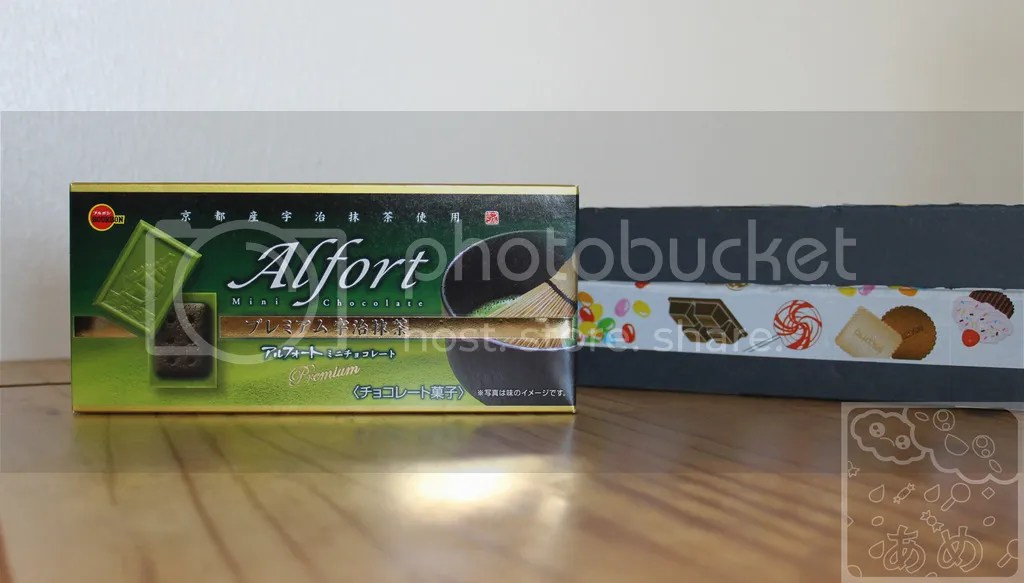 photo Alfort Premium Kyoto Matcha Chocolate_zpsqgqbu1d5.jpg