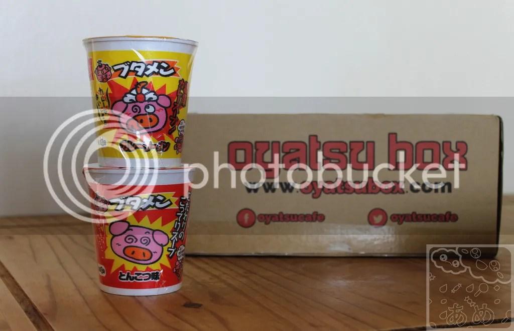 photo Butamen Pork and Curry_zpsy00m9ist.jpg