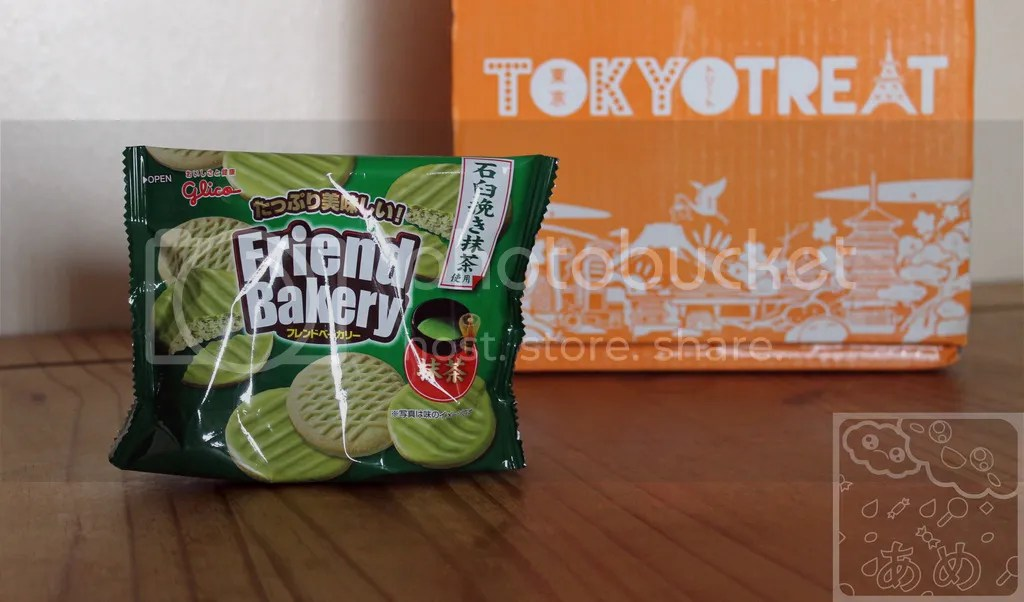 photo Friend Bakery Matcha_zpsklpe7ohq.jpg