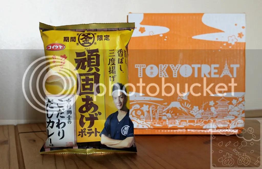 photo Shido Nakamura Potato Curry Chips_zpsahfbsus5.jpg