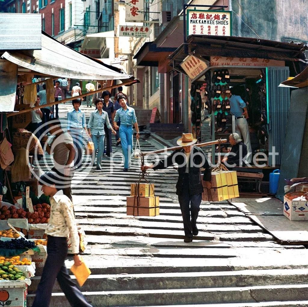 Hồng Kông tu co dien den hien dai qua gan nua the ky hinh anh 1