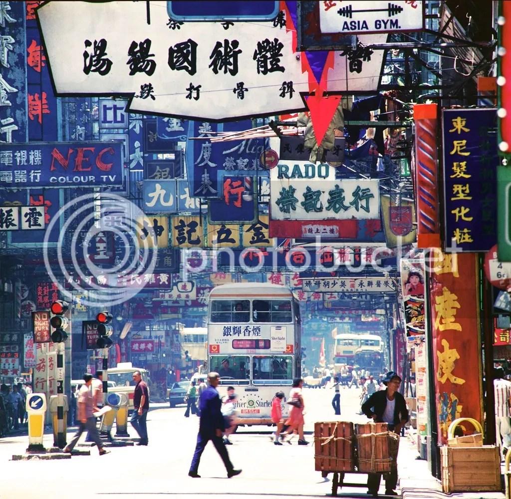 Hồng Kông tu co dien den hien dai qua gan nua the ky hinh anh 9