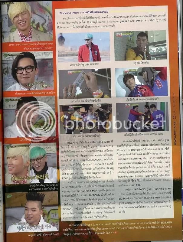 Ảnh scan Big Bang trên tạp chí Thái ASTA