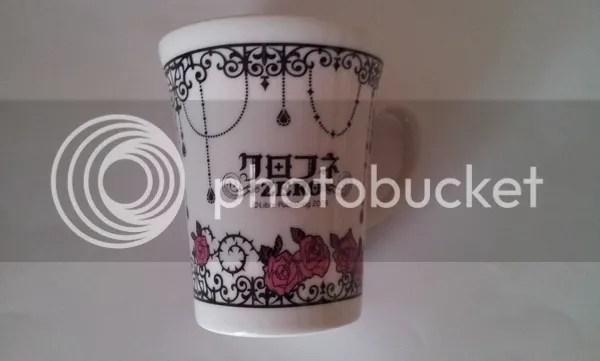 kurofune zero mug