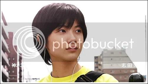 Profil Kamiki Ryonosuke