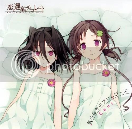 Michiru and Isara