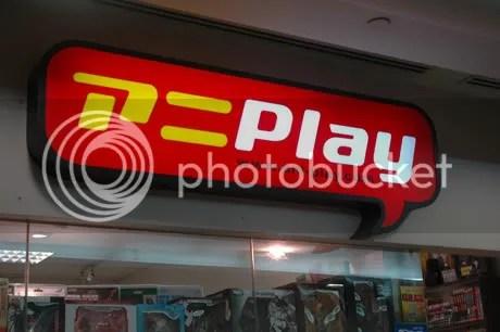 Ani-Play