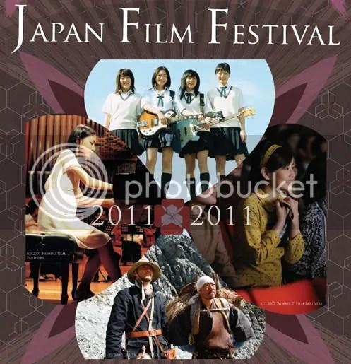 Japanese Film Festival Cinematheque