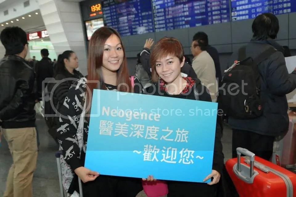 photo airport_zpsa7b6d6f9.jpg