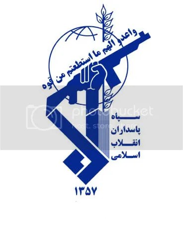 Logo of the Army of the Guardians of the Islamic Revolution, more commonly known as the Revolutionary Guard.