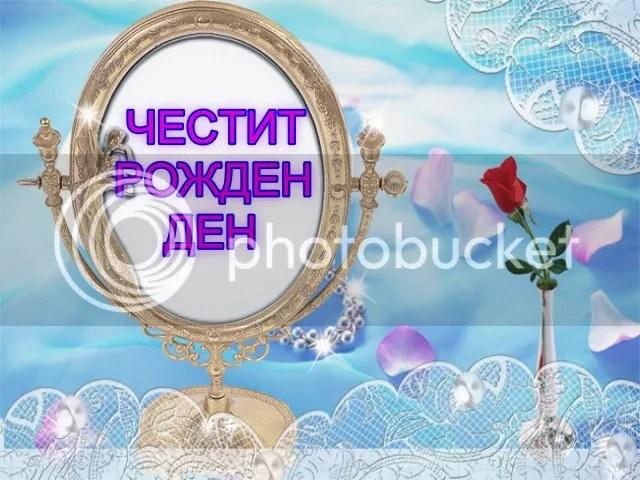 photo birthday18_zps3497efa7.jpg