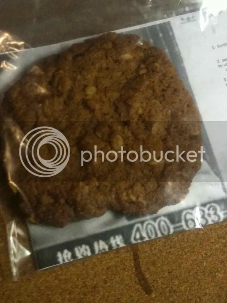 Hi God People biscuit
