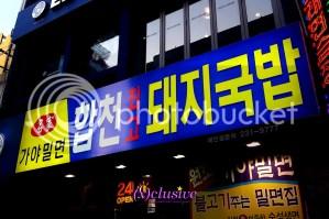photo Busan70_zps9csegori.jpg