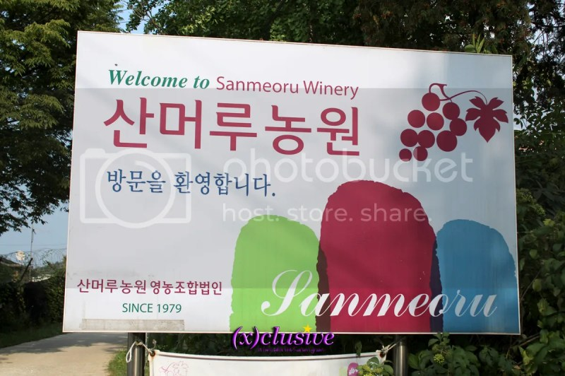 Sanmeoru Winery at Paju