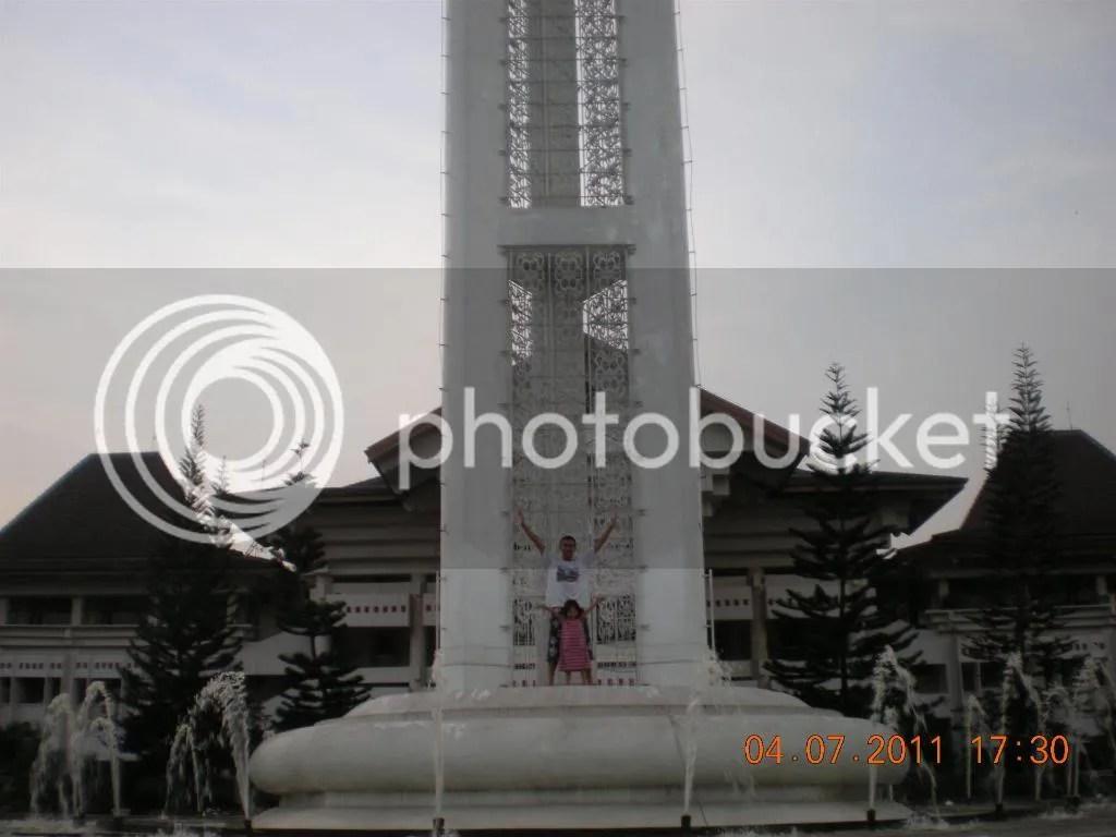 Menara Rektorat UNY