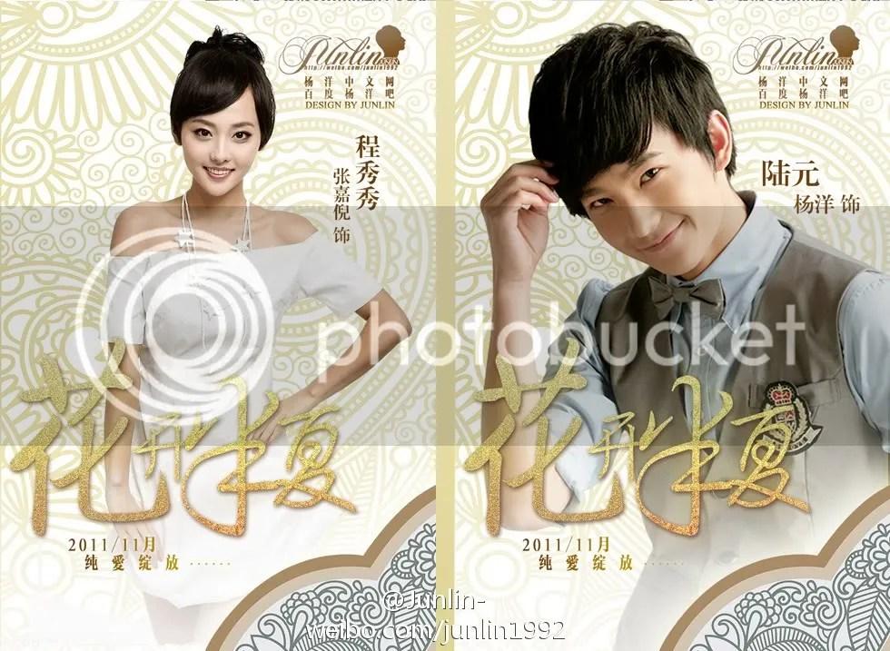 ZJN+YY