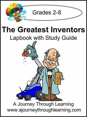 Greatest Inventors Lapbook with Study Guide
