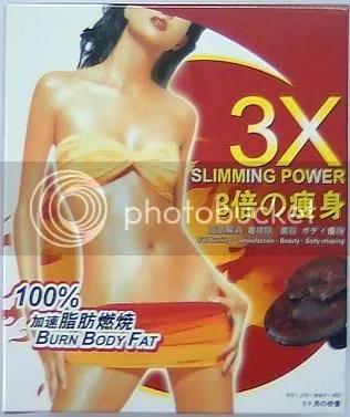 3X sliming power- Giảm cân hiệu quả, nhanh chóng