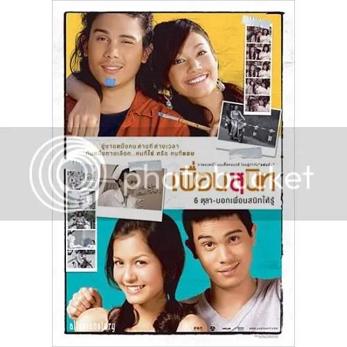 Watch Online] Thai-Movie Dear Dakanda (2005) – Eng Sub