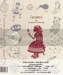 《The Songbird Anthology》新曲+精選2CD+DVD